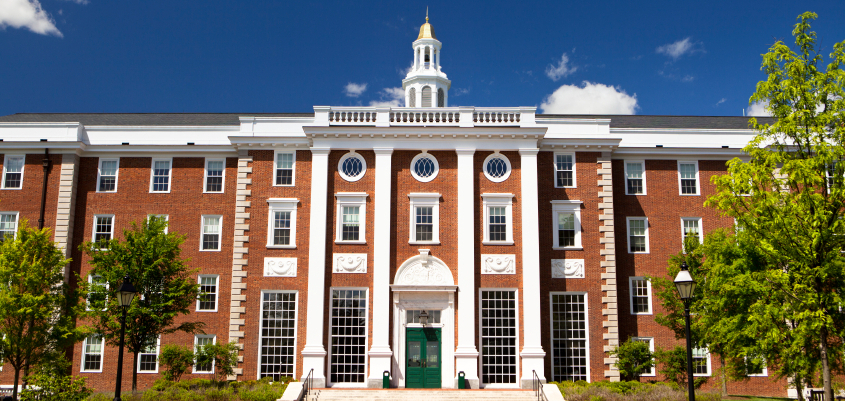 Harvard University Best AI Engineering Schools