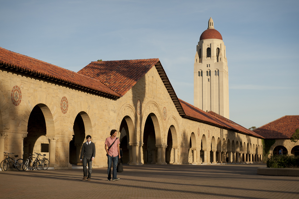 Stanford University Best AI Engineering Schools